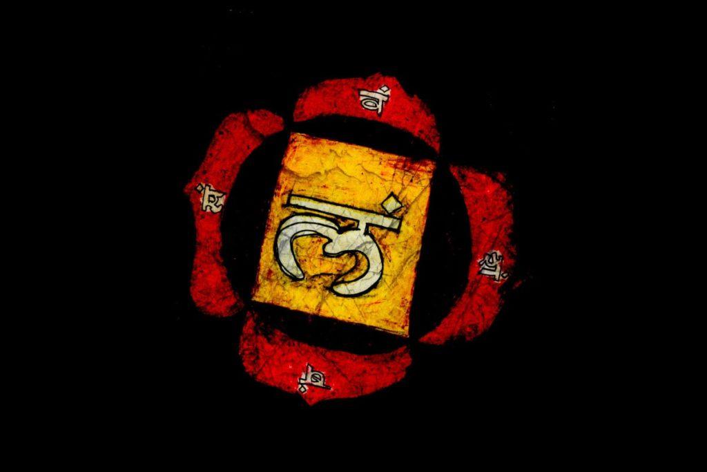 Чакра Муладхара фото 5
