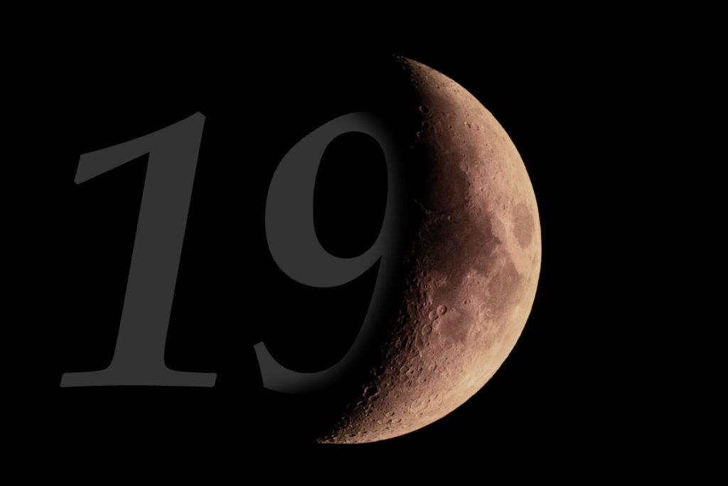 19 лунный день фото 1