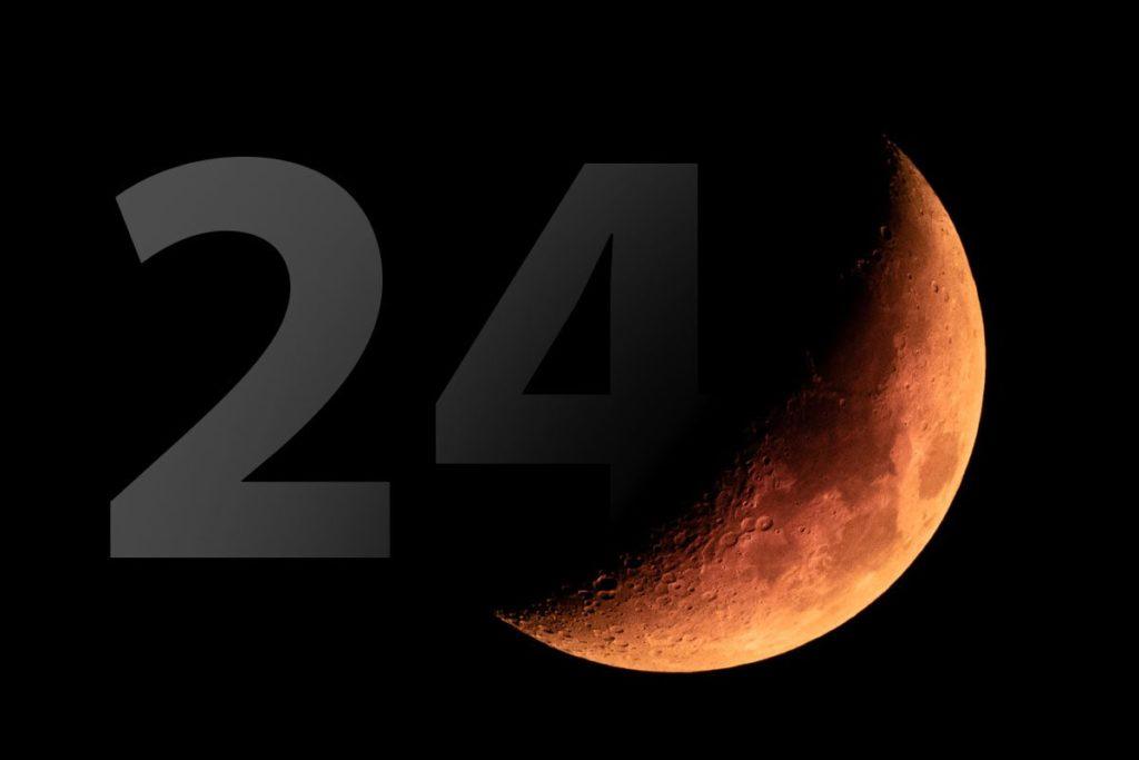 24 лунный день фото 3