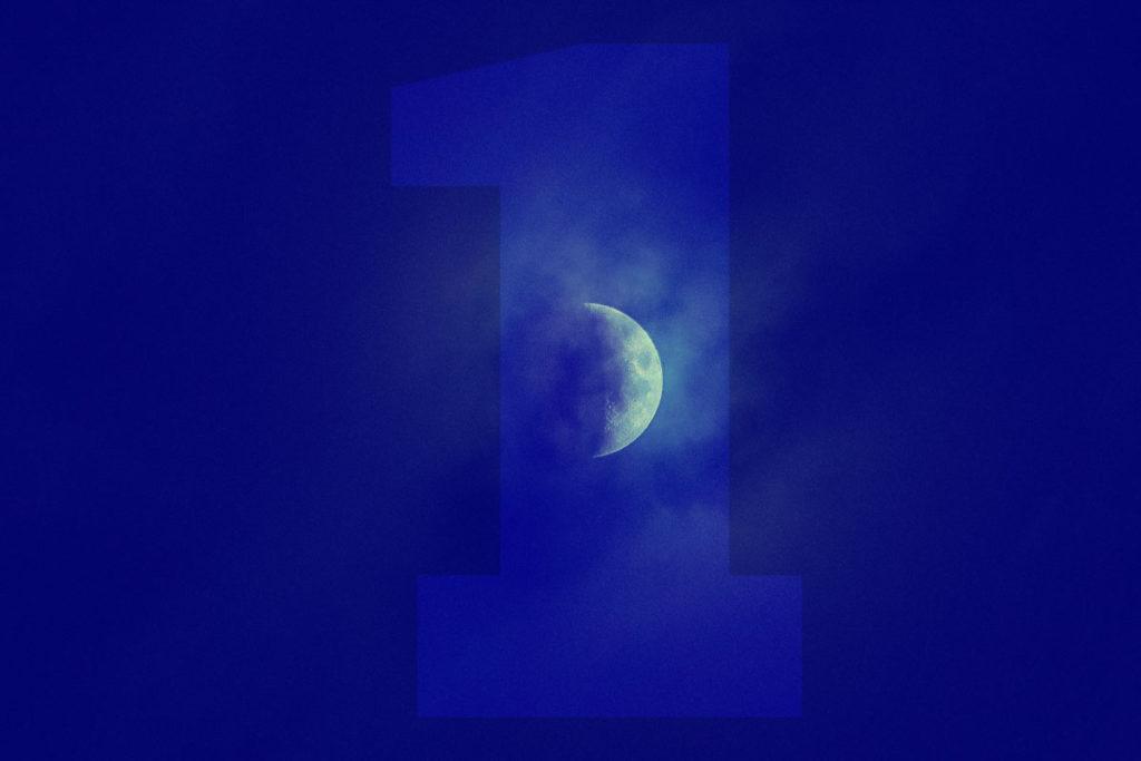 1 лунный день фото 1
