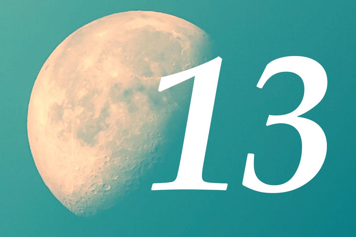 13 лунный день фото 4