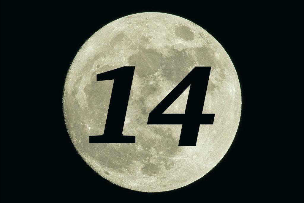 14 лунный день фото 1