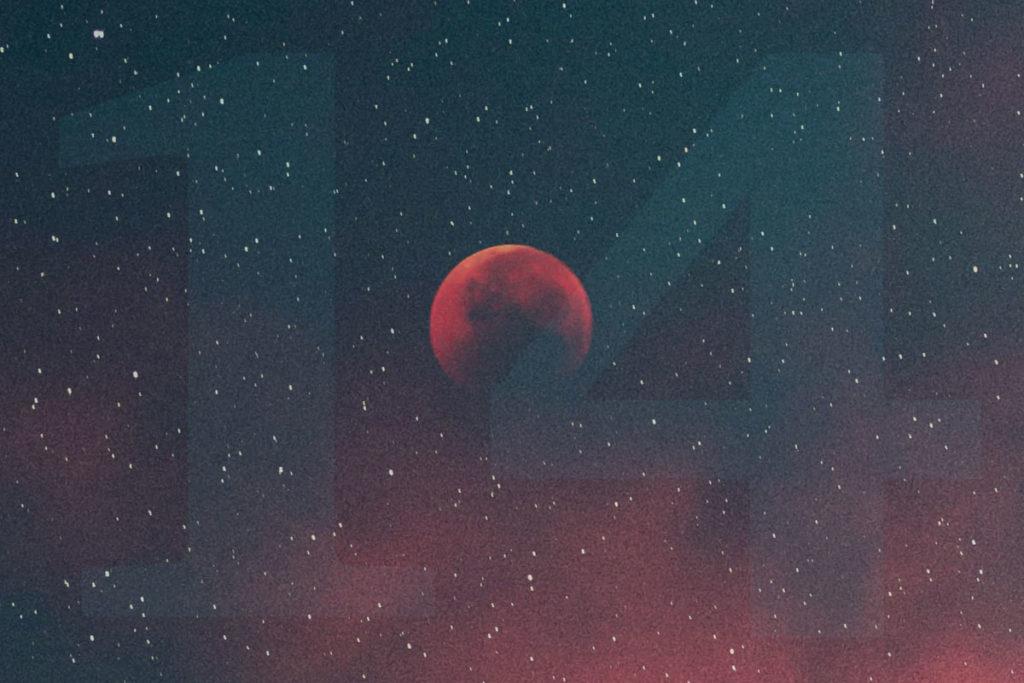 14 лунный день фото 2