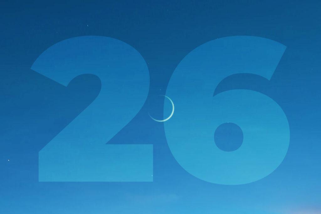 26 лунный день фото 3