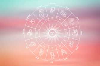 Солнце в астрологии: значение фото 1