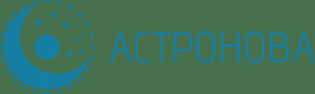 Астронова - астропроцессор для астрологов